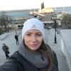 Татьяна, 37, г.Кишинёв
