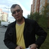 Vyacheslav, 52, New Urengoy