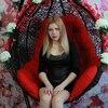 Маргарита, 20, г.Николаев