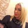Алена, 41, г.Томск