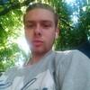 Руслан, 24, г.Кропивницкий
