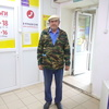 Ханиф, 64, г.Актаныш