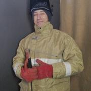 Дима 36 Москва