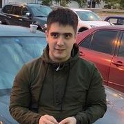 Вадим 28 Сургут