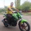 Сергій, 31, Олександрія