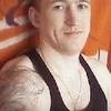 Ваня, 35, г.Свободный