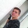 Игорь, 22, г.Харьков