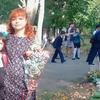 Маргарита, 31, г.Тверь