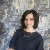 Екатерина, 32 года, Скорпион, Новосибирск