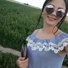 Nika Sandryka, 21, Romny