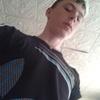Максим, 22, г.Луза