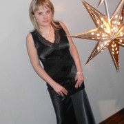 Маргарита 34 Иркутск