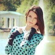 Настя 25 лет (Козерог) хочет познакомиться в Новоархангельске