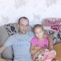 Руслан, 37 лет, Рыбы, Ижевск