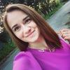 Alya, 20, Київ
