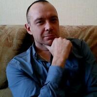sergei, 45 лет, Козерог, Томск