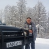 Александр, 32, г.Петропавловск-Камчатский