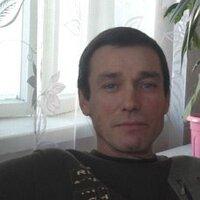 Олег, 44 года, Водолей, Ростов-на-Дону