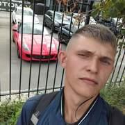 Владимир 20 Ахтырка