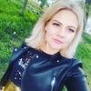Kseniya, 25, Ukrainka