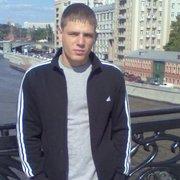 Женя 30 Новомосковск