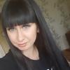 Екатерина, 28, г.Челябинск