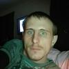 scott, 32, г.Данвилл