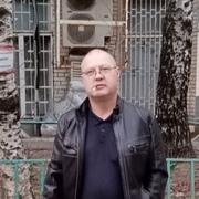 Виктор 45 Курган