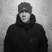 Айнур 25 Новошешминск