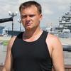 Славка, 35, г.Калининец