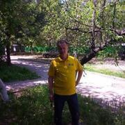 Олег 48 Измаил