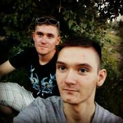 Руслан 22 года (Козерог) Переяслав-Хмельницкий