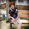 ВАЛЕНТИНА, 68, г.Чита
