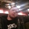 adam upson, 27, г.Довер