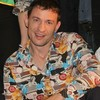 Алекс, 40, г.Шебекино