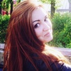 Карина Бездушева, 23, г.Ростов-на-Дону