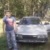 Валерій Стасінчук, 38, г.Ивано-Франковск