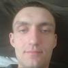 Sergey, 23, Svetlogorsk