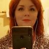 Anastasiya, 37, Petropavlovsk-Kamchatsky