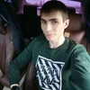 Vitaliy, 26, Borzya