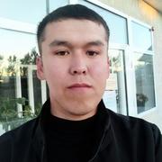 omur 26 Бишкек