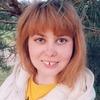 Anya, 21, Chelyabinsk