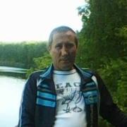Альберт 45 Новосибирск