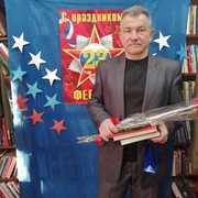 Эдуард 58 Кропоткин