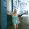Anastasiya, 29, Vasilyevo