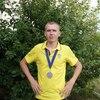 Андрей, 29, г.Волжский (Волгоградская обл.)