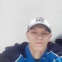 Дмитрий, 25 лет, Скорпион, Киев