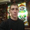 Maksim, 25, Bakhmut