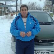Сергей 56 Туринск