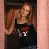 Альона, 26, г.Городок